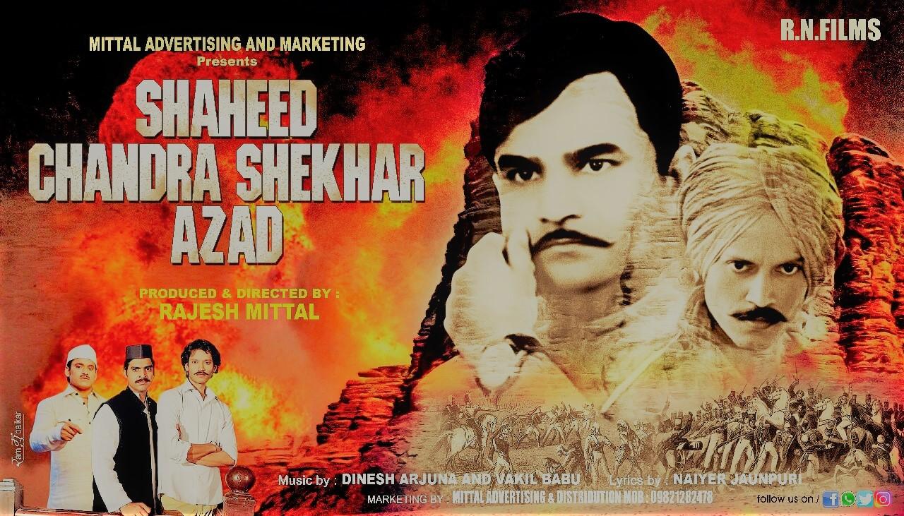 shaheed chandrashekhar azaad movie