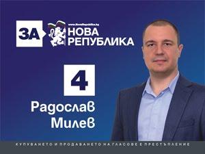 Избори`2017