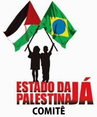 Comitê pelo Esatado da Palestina Já