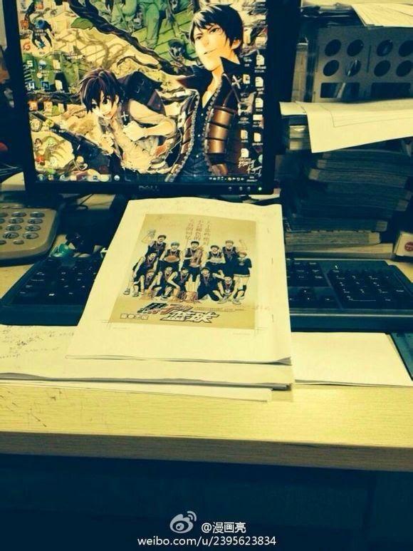 Kuroko no Basket, Actu Manga, Manga, Weekly Shonen Jump, Shueisha,