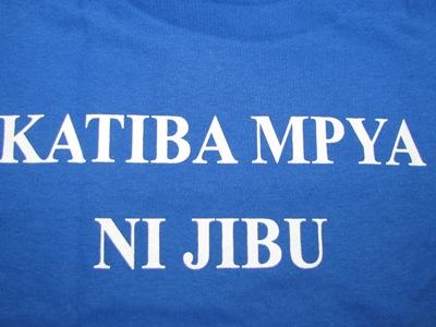mabadiliko ya katiba leo mchana huu inatazamia kutangaza rasimu mpya