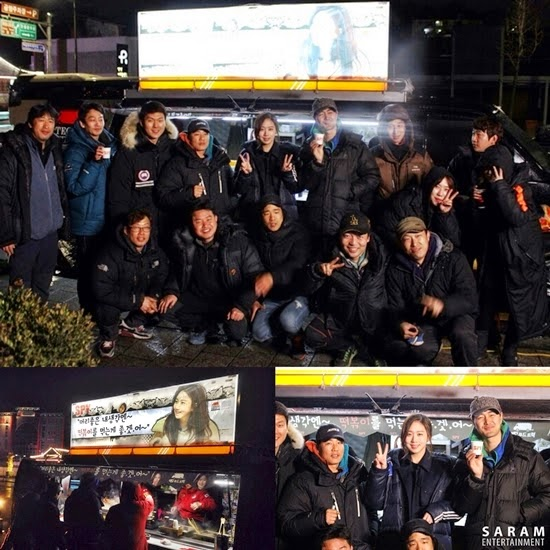 Goo Sung Hee Traktir Truk Makanan Untuk Kru DRAMA KOREA 'SPY'