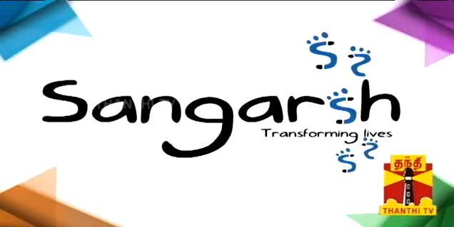 SANGARSH MUSICAL CONCERT, Anna University(CEG) Thanthi TV