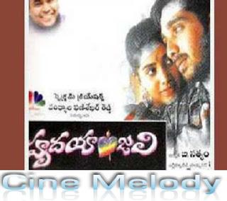 Hrudayanjali (1998)   Mp3 Songs Free  Download