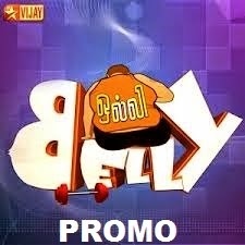 Olly Belly Vijay Tv New Reality Program Show Promo