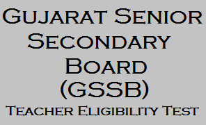 Gujarat TET Admit Card 2014, ojas.guj.nic.in