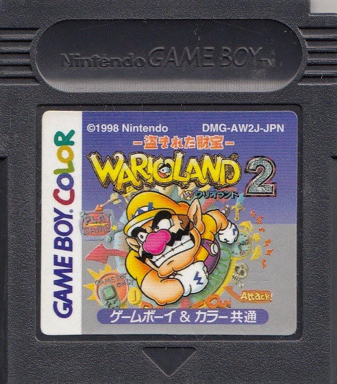 somerussianmariodude gameboy game manuals 2 wario land 2 rh somerussianmariodude blogspot com Scanning Images Boy 20 Week Scan