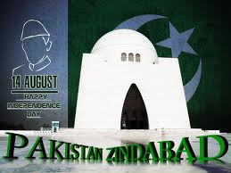 Pakistan Independence Day Wallpaper 100086 Pakistan Independence Day, Happy Independence Day, Pakistan Day.  14 August 1947, 14 August, Jashne Azadi Mubark, Independence Day, Pakistan Independence Day Wallpapers, Pakistan Independence Day Photos, Independence Day Wallpapers