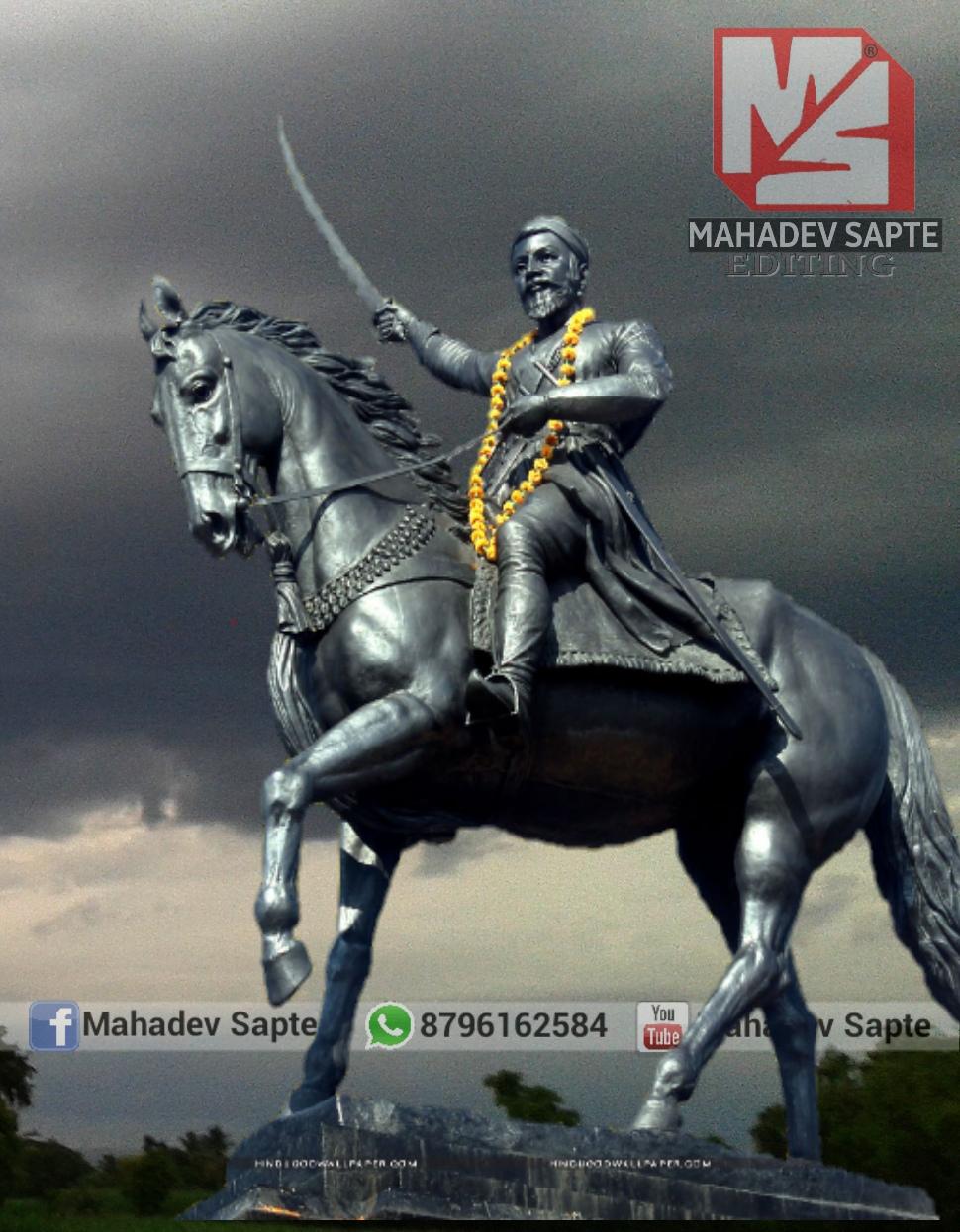 Hd wallpaper shivaji maharaj - Shivaji Maharaj New Hd Photos