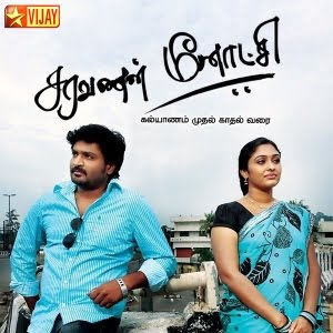 Saravanan Meenakshi This Week Promo – 06.01.2014 to 10.01.2014