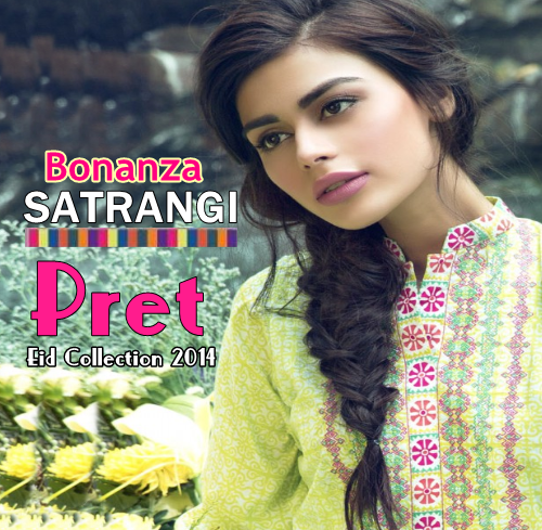 Satrangi Pret Eid Collection 2014