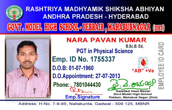 Teacher Identification Card Related Keywords - Teacher ...