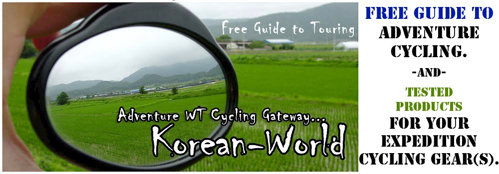 Brians Adventures in the World of Cycling in South Korea and Global Expeditions!