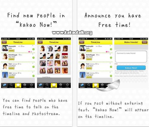 Encuentra nuevos amigos con Chat Now! for Kakao