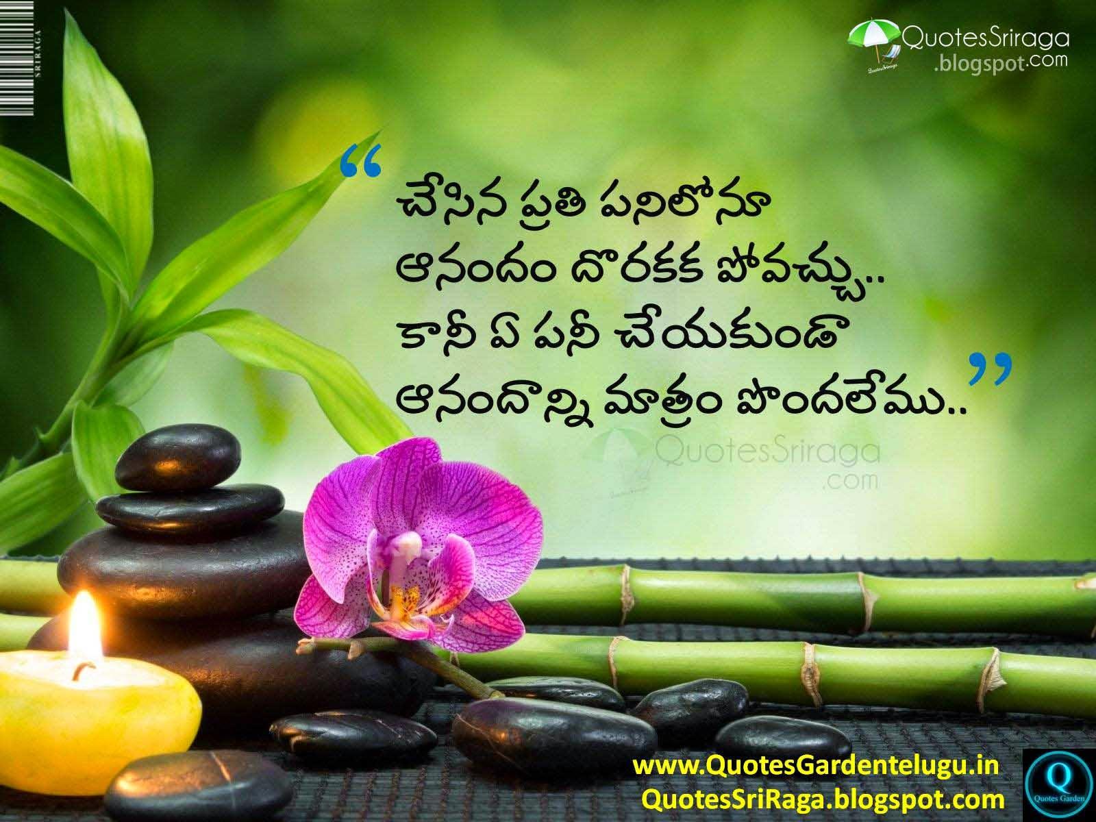 best telugu quotes best inspirational quotes attitude