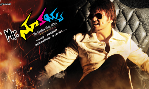 Mr. Nookayya (2012) Telugu movie watch online