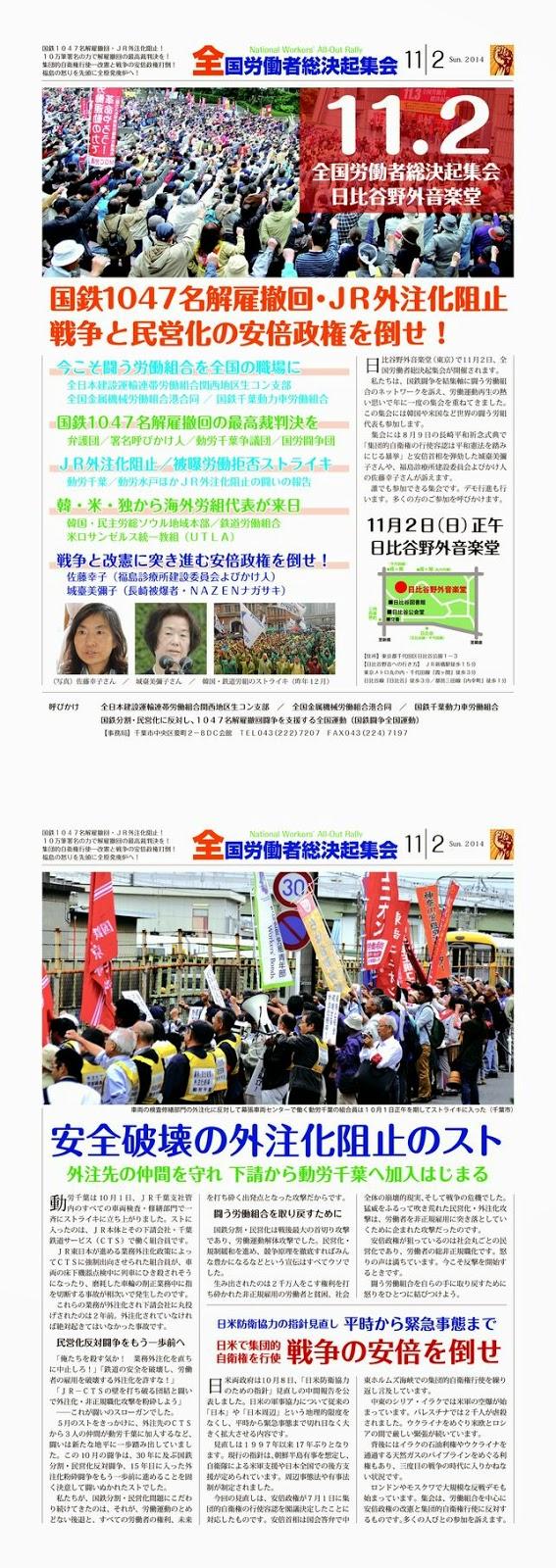 http://www.geocities.jp/nov_rally/2014/112l2.pdf