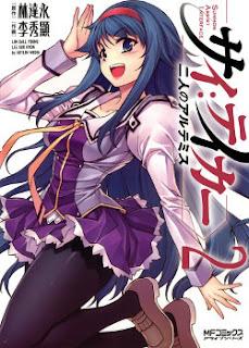 サイ:テイカー -二人のアルテミス- 第01-02巻 [Sai:Taker – Futari no Artemis vol 01-02]