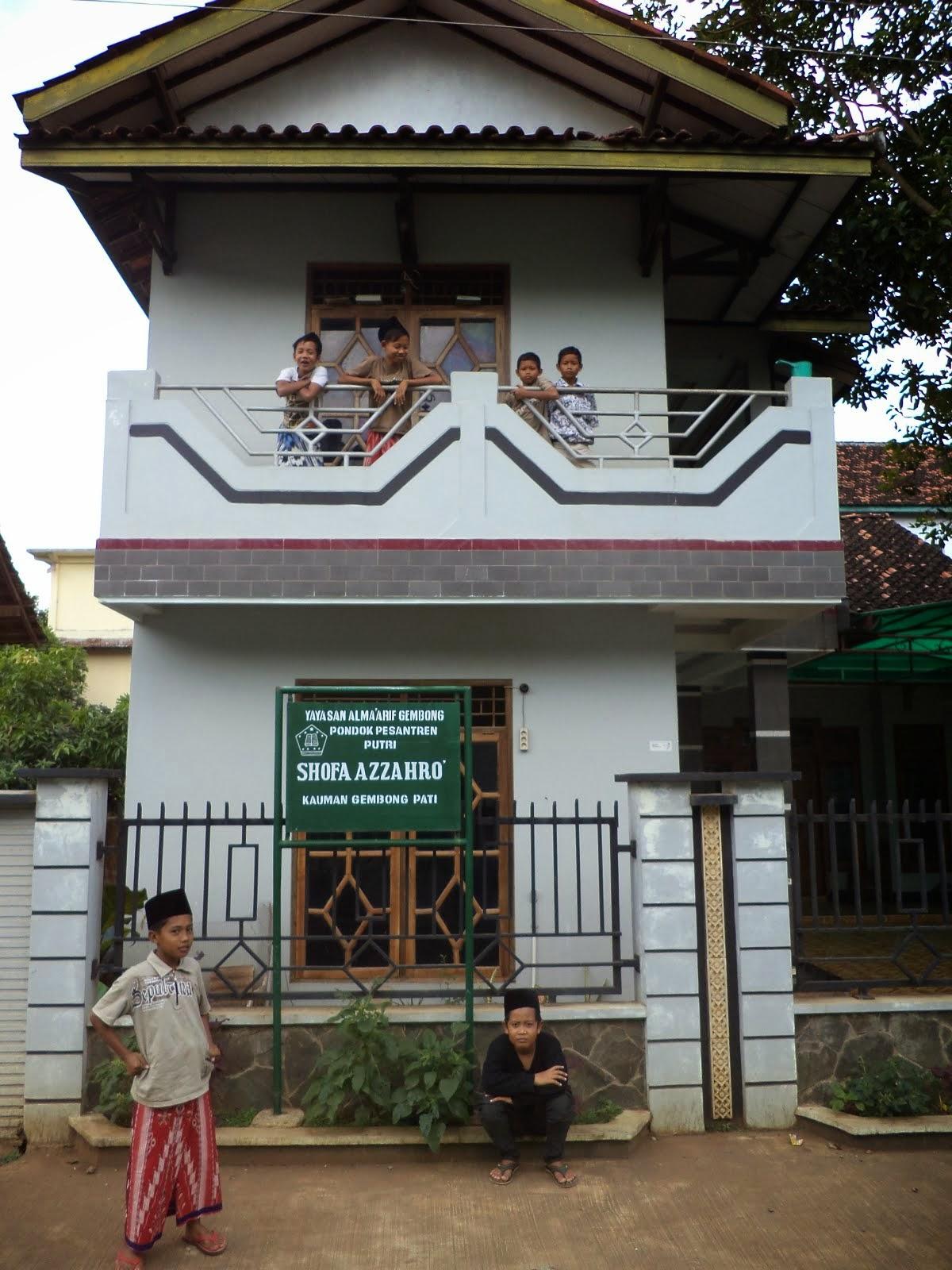 Gedung Ponpes II