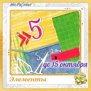 "+++Задание №29 ""Цифры"" до 15/10"