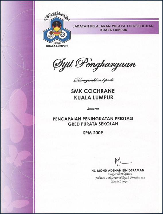 Anugerah SPM 2009