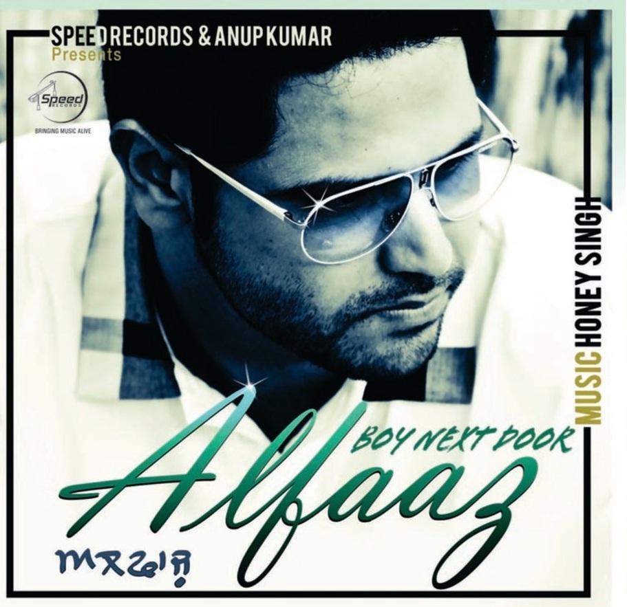 kudiya nu tere honey singh free download