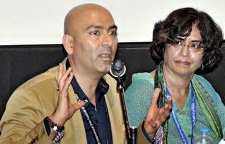 44th International Film Festival of India (IFFI)