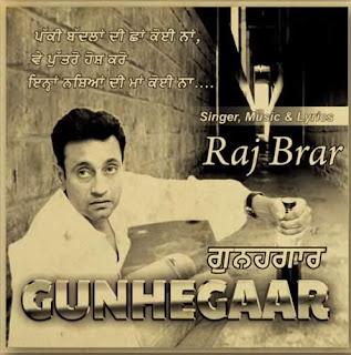 Gunaahgar Lyrics - Raj Brar