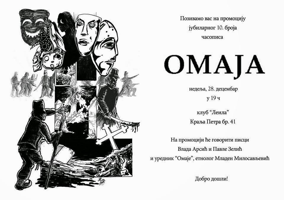 Časopis Omaja