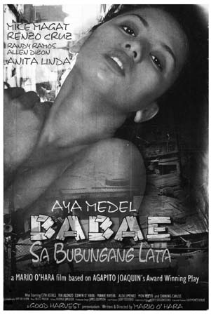 Babae sa Bubungang Lata (Woman in a Tin Roof) | Pinoy Movies Tambayan
