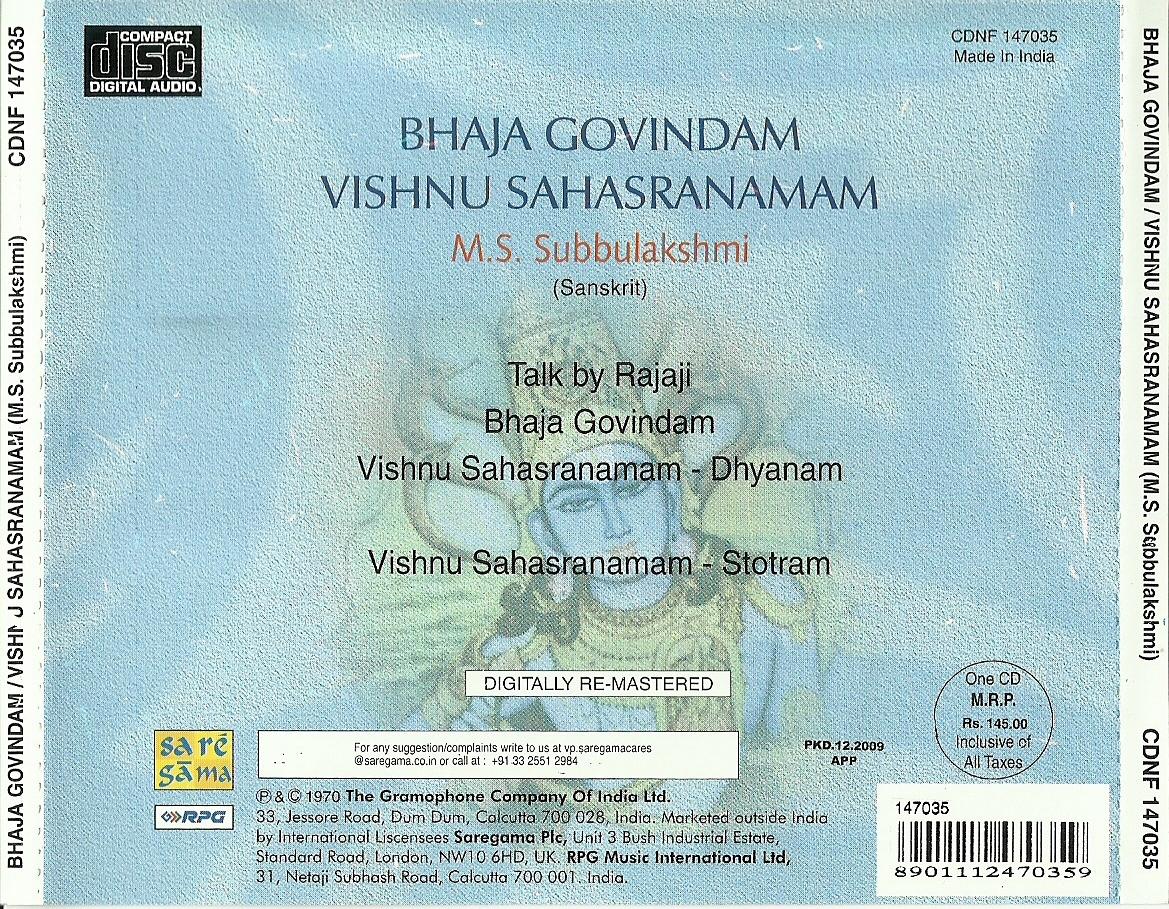 Bhaja govindam by ms subbulakshmi online dating 7