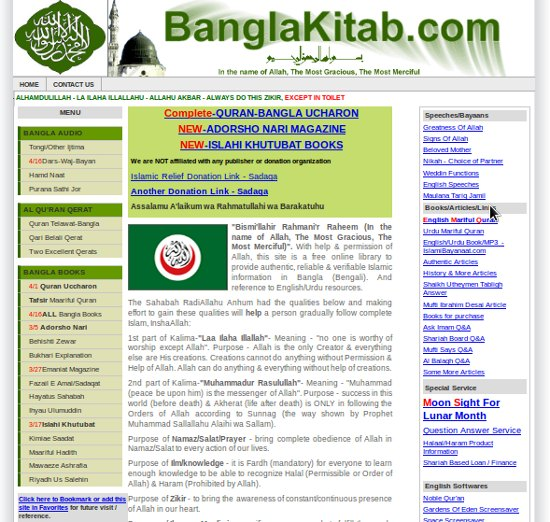 banglakitab bangla islamic website bangla books bangla mp3 quran qerat mp3 nazrul hamd naats. Black Bedroom Furniture Sets. Home Design Ideas