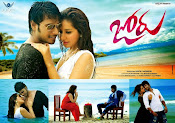 Joru first look wallpapers-thumbnail-1