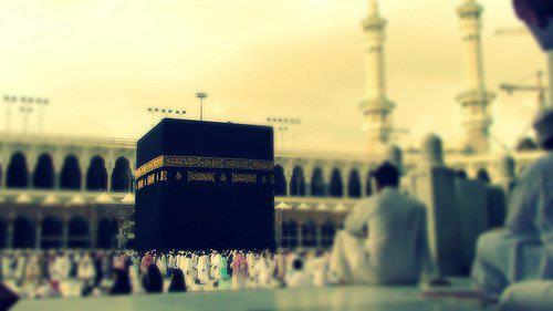 Modales Islámicos