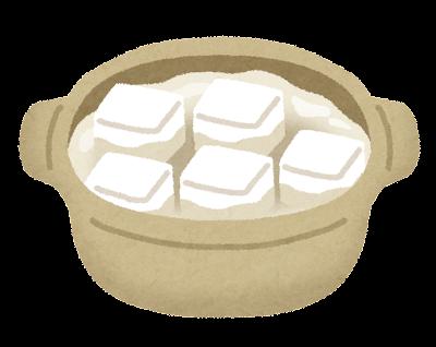 湯豆腐のイラスト