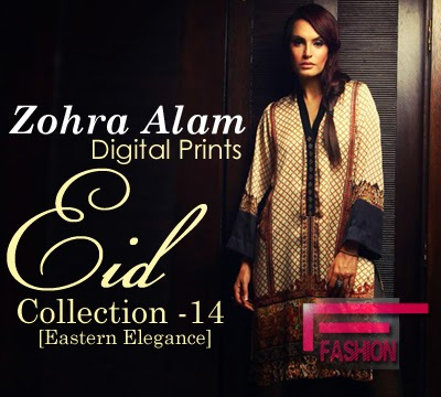 Elegance Eid Collection 2014 Prints Eid Collection 2014
