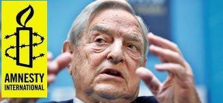 Amnesty International, ONG finanțat de Soros, vrea să blocheze Referendumul privind familia