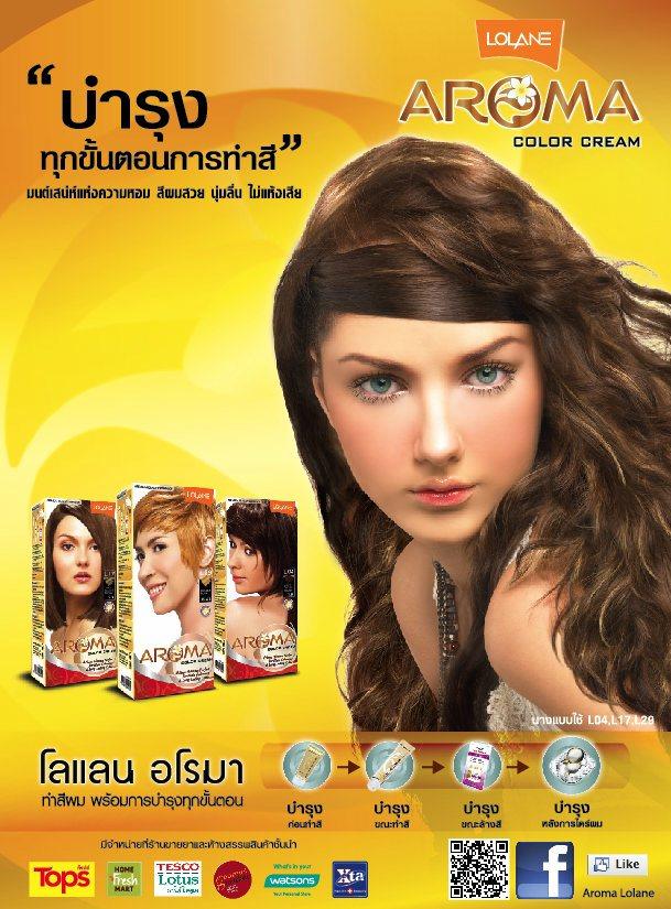 thaimaalaisia naisia Ylojarvi