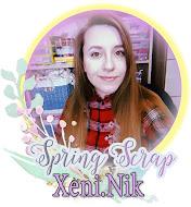 Я  в ДК Spring Scrap♥