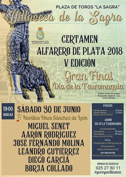 VILLASECA DE LA SAGRA (ESPAÑA) 30-06-2018. CERTAMEN ALFARERO DE PLATA 2018 V EDICIÓN.