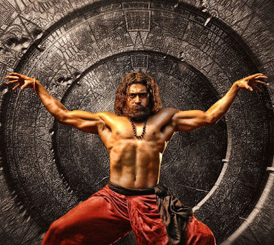 7aum arivu 2011 Malayalam Dubbed movie watch online
