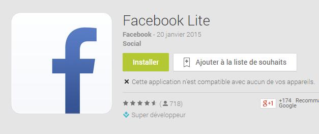 فيسبوك تطلق نسخة خفيفة لتطبيق شبكتها مع إستهلاك أقل للبيانات