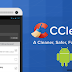 CCleaner For Android Free Download