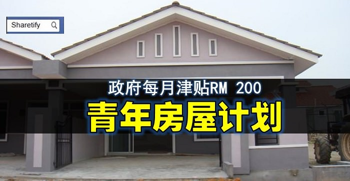 http://www.sharetify.com/2015/09/45-rm200.html