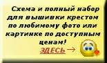 Рекомендую!!!!!!!