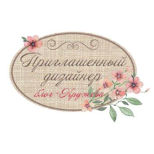 ПД в блоге Кружева