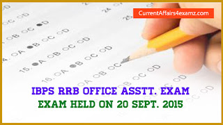 IBPS RRB Office Assistant 2015