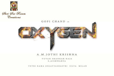 Oxygen-mp3-songs-download