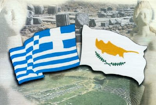 http://1.bp.blogspot.com/-dRcAZSSZnhk/USfngXOnoRI/AAAAAAAAA5E/LX-WMJnRaXE/s1600/ellas-kypros.jpg