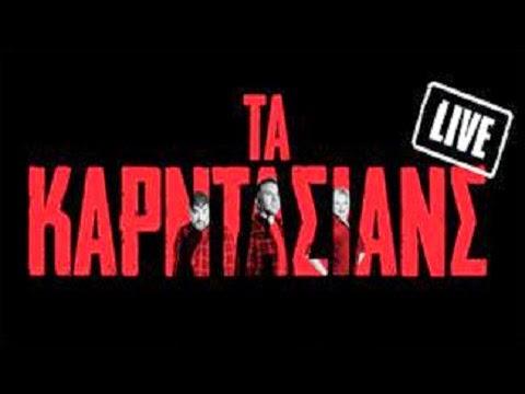ta-Kardasians-27-10-2014